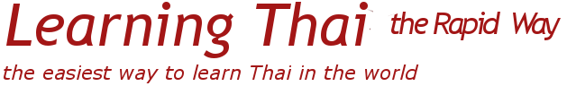 Learning Thai the Rapid Way - the fastest way to learn Thai in the world