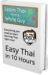 Learn Thai from a White Guy